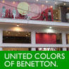 United Colors Of Benetton Gift Card